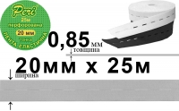 Лента эластичная перфорированная 20 мм тонкая ЛЕПЩ(20)-бел.