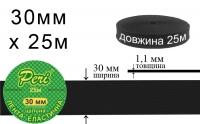 Лента эластичная плотная 30 мм Peri ЛЕЩ-30(6.0г)-черная