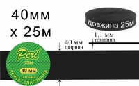 Лента эластичная плотная 40 мм Peri ЛЕЩ-40(6.0г)-черная