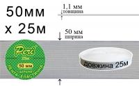 Лента эластичная плотная 50 мм Peri ЛЕЩ-50(6.0г)-белая