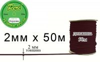 РШ(2)-013 Резинка круглая (шляпная) Peri 2 мм, 1 бобина