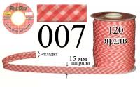КБШ-007 Косая бейка шотландка матовая Peri 15 мм