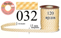 КБШ-032 Косая бейка шотландка матовая Peri 15 мм