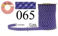 КБШ-065 Косая бейка шотландка матовая Peri 15 мм
