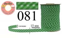 КБШ-081 Косая бейка шотландка матовая Peri 15 мм