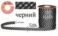 КБШ-черная Косая бейка шотландка матовая Peri 15 мм