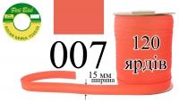 КБМ-007 Косая бейка матовая Peri 15 мм