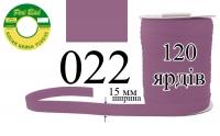 КБМ-022 Косая бейка матовая Peri 15 мм