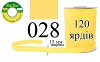 КБМ-028 Косая бейка матовая Peri 15 мм