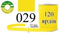 КБМ-029 Косая бейка матовая Peri 15 мм