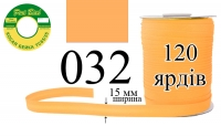 КБМ-032 Косая бейка матовая Peri 15 мм