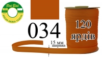 КБМ-034 Косая бейка матовая Peri 15 мм