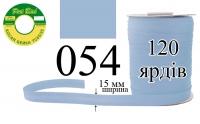 КБМ-054 Косая бейка матовая Peri 15 мм