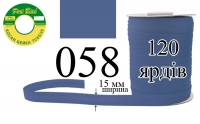 КБМ-058 Косая бейка матовая Peri 15 мм