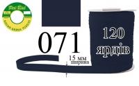 КБМ-071 Косая бейка матовая Peri 15 мм