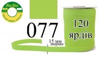 КБМ-077 Косая бейка матовая Peri 15 мм