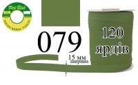 КБМ-079 Косая бейка матовая Peri 15 мм