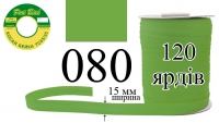 КБМ-080 Косая бейка матовая Peri 15 мм