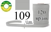 КБМ-109 Косая бейка матовая Peri 15 мм