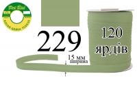 КБМ-229 Косая бейка матовая Peri 15 мм