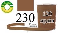 КБМ-230 Косая бейка матовая Peri 15 мм