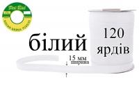 КБМ-белая Косая бейка матовая Peri 15 мм