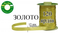 КБА-золото Косая бейка атласная Peri 15 мм