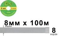 Резинка эластичная бельевая 8 мм Peri РЕ8(8)100-белая
