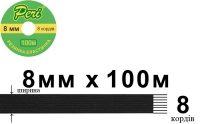 Резинка эластичная бельевая 8 мм Peri РЕ8(8)100-черная