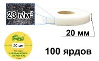 ПК20-белая Паутинка клеевая Peri 20 мм, 1 катушка