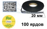 ПК20-черная Паутинка клеевая Peri 20 мм, 1 катушка