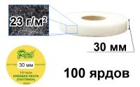 ПК30-белая Паутинка клеевая Peri 30 мм, 1 катушка