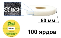 ПК50-белая Паутинка клеевая Peri 50 мм, 1 катушка