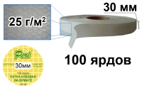СКП30-белая Сета клеевая на бумаге Peri 30 мм, 1 катушка