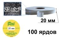 ПКП20-белая Паутинка клеевая на бумаге Peri 20 мм, 1 катушка