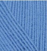 Alize Cashmira Pure Wool 303