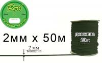 РШ(2)-092 Резинка круглая (шляпная) Peri 2 мм, 1 бобина