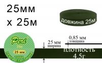 Лента эластичная тонкая 25 мм Peri ЛЕТ(25)/4.5г-092