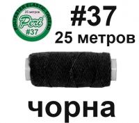 Нитка-резинка №37 Peri НР-37-25м ч