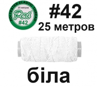 Нитка-резинка №42 Peri НР-42-25м б