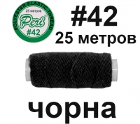 Нитка-резинка №42 Peri НР-42-25м ч