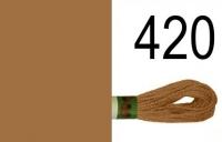 Мулине 420 Peri
