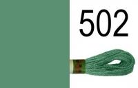 Мулине 502 Peri