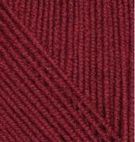 Alize Cashmira Pure Wool 057
