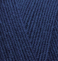 Alize Lanagold 800 - 58 темно-синий