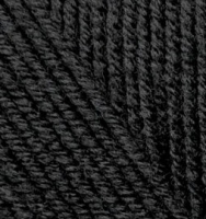 Alize Cashmira Pure Wool 060