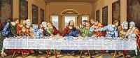 B407 Тайная вечеря. Набор для вышивки крестом