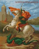 B448 Святой Георгий. Набор для вышивки крестом