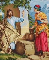 B478 Исус и самаритеанка. Набор для вышивки крестом