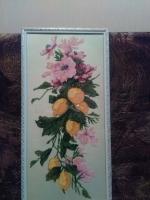 """ГР-008 Картина вышитая бисером """"Ветка с лимонами"""""""